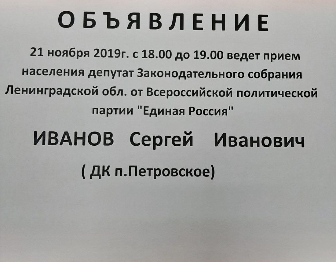 20191120_140220