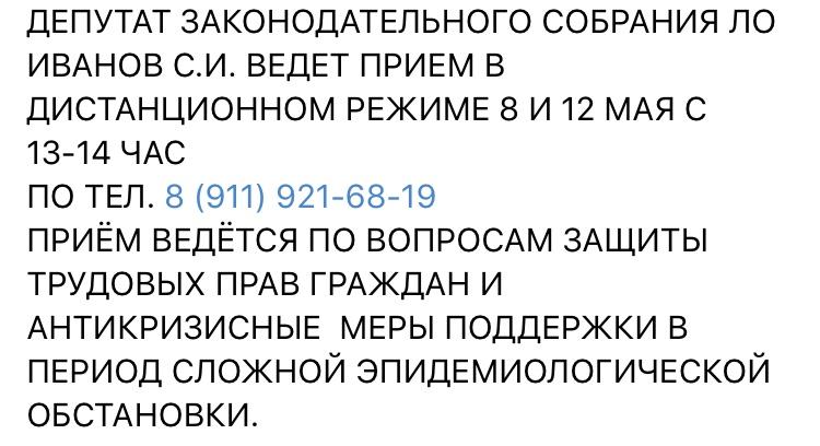 8C0F52E6-9A59-4224-8661-EB145B1BE6CE