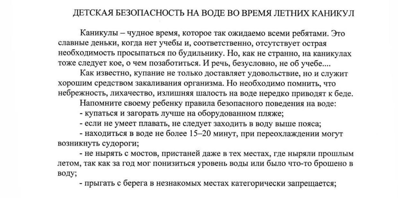 __Центр_ГИМС_МЧС_России_по_Ленинградской_области_Соклаков_А.Н._1