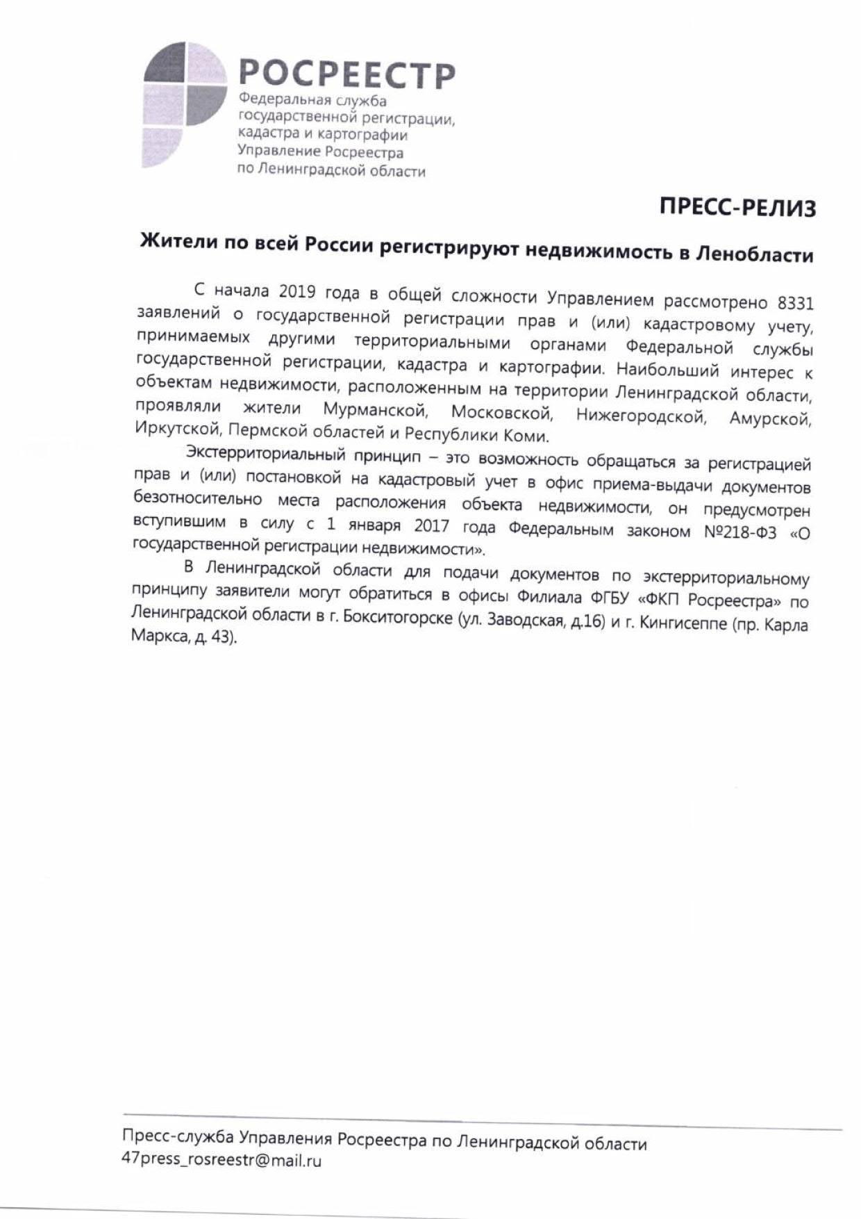 __Елизарова_Т.П._Соклаков_А.Н._2