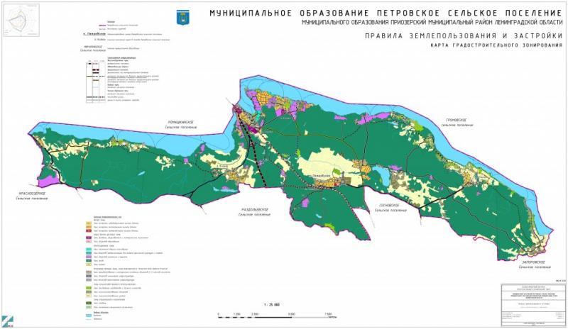 Карта_градостроительных_зон_лист_1_1