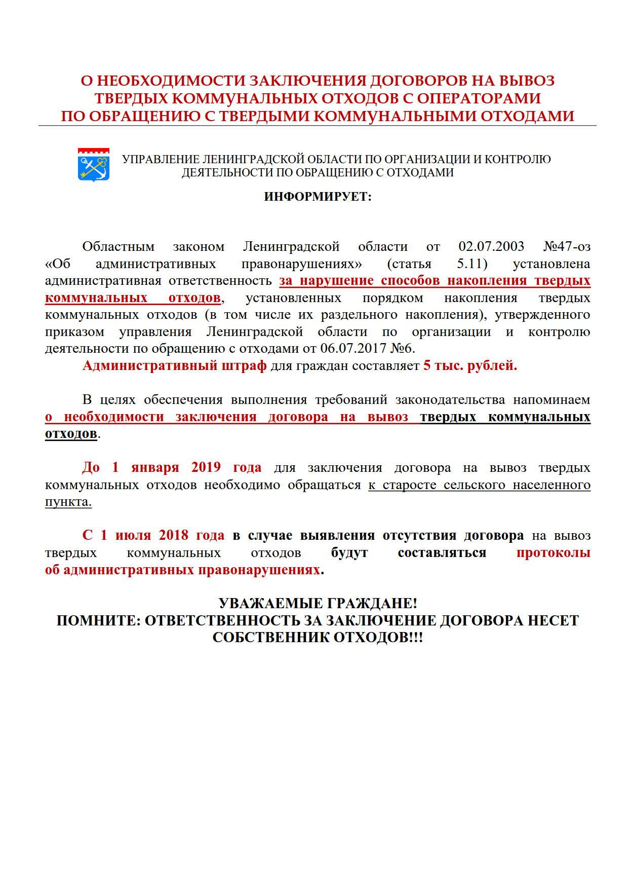 Памятка_1