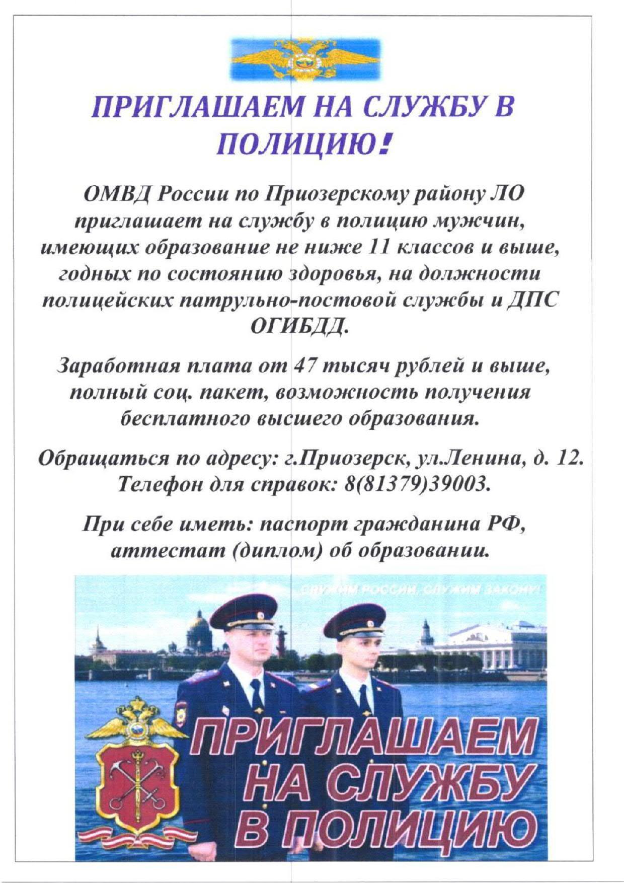 __Прядеин_А.В._Соклаков_А.Н. (1)_1