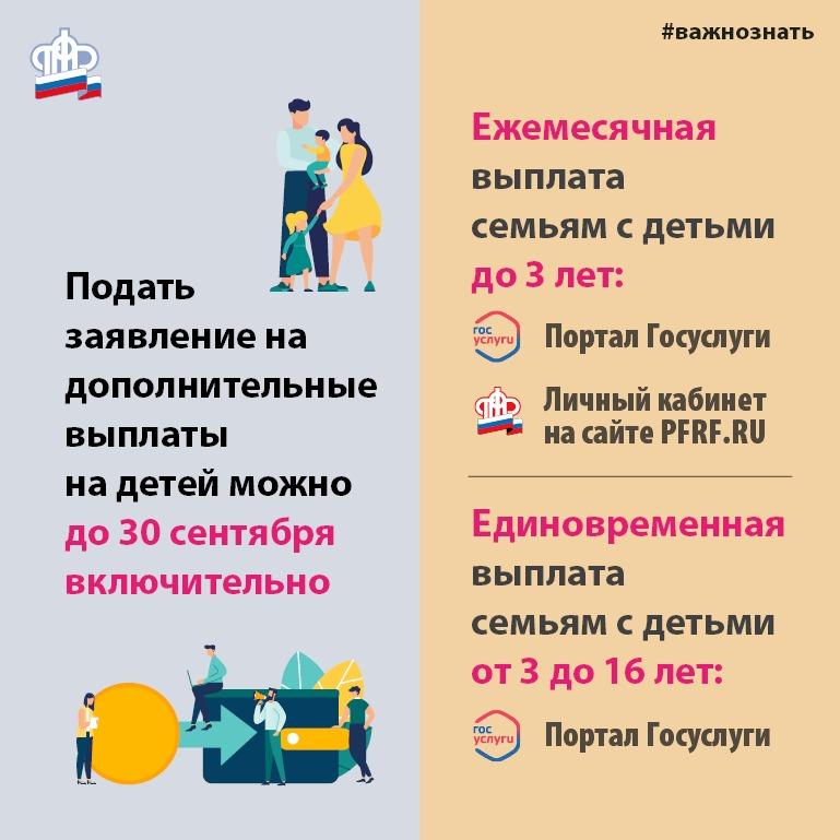 pnK8DMn23oY_ПВ
